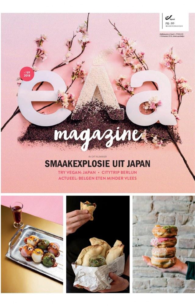 EVA Magazine 69 lente 2018